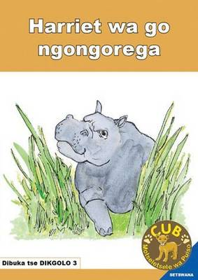 Picture of Harriet wa ho ngongorega : Book 3 : Gr R - 1: Big book