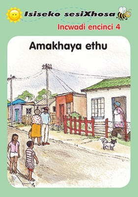 Picture of Amakhaya ethu