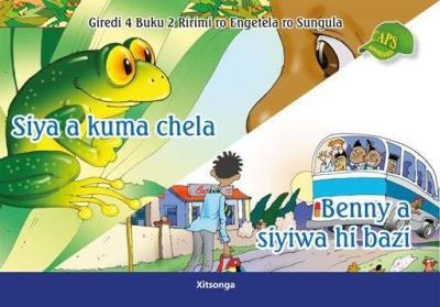 Picture of Siya a kuma chela, Benny a siyiwa hi bazi : Giredi 4: Buku 2 Ririmi ro Engetela ro Sungula