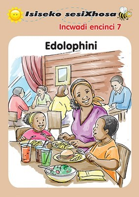 Picture of Edolophini