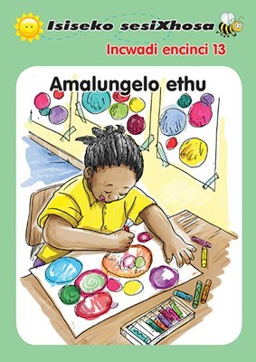 Picture of Amalungelo ethu