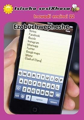 Picture of Ezobuchwepheshe