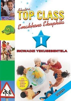 Picture of Emakhono Ekuphila : Gr 1: Workbook