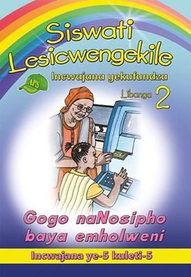 Picture of Gogo naNosipho baya emholweni