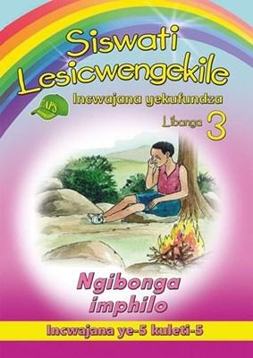 Picture of Ngibonga imphilo