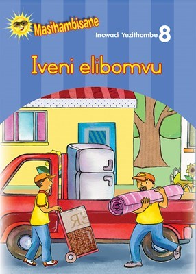 Picture of Iveni Elibomvu