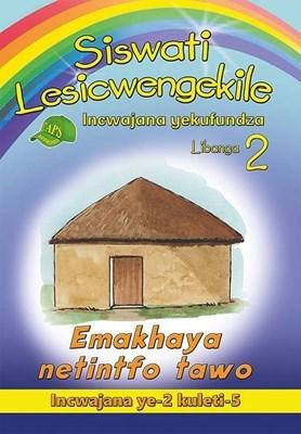 Picture of Siswati Lesicwengekile Incwajana yekufundza: Libanga 2: Emakhaya netintfo tawo