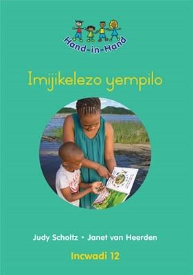 Picture of Imijikelezo Yempilo