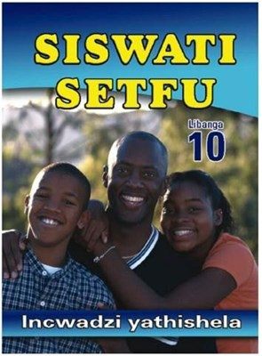 Picture of Siswati setfu: Gr 10: Teacher's resource