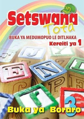 Picture of Setswana tota phonics