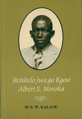 Picture of Botshelo Jwa Ga Kgosi Albert S Moroka
