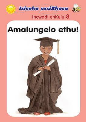Picture of Amalungelo ethu!