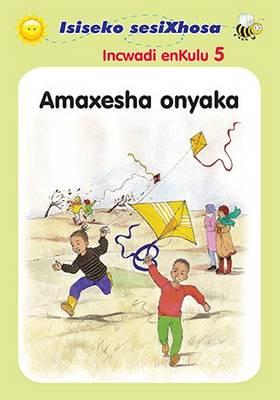 Picture of Amaxesha onyaka: Gr R: Incwadi enKulu 5