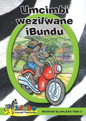 Picture of Zebra readers: Green Grade 4, Book 3