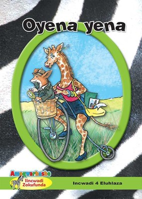 Picture of Zebra readers: Green Grade 4, Book 4