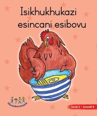 Picture of Isikhukhukazi Esincani Esibovu : Grade R : Picture Book Level 2, Book 8