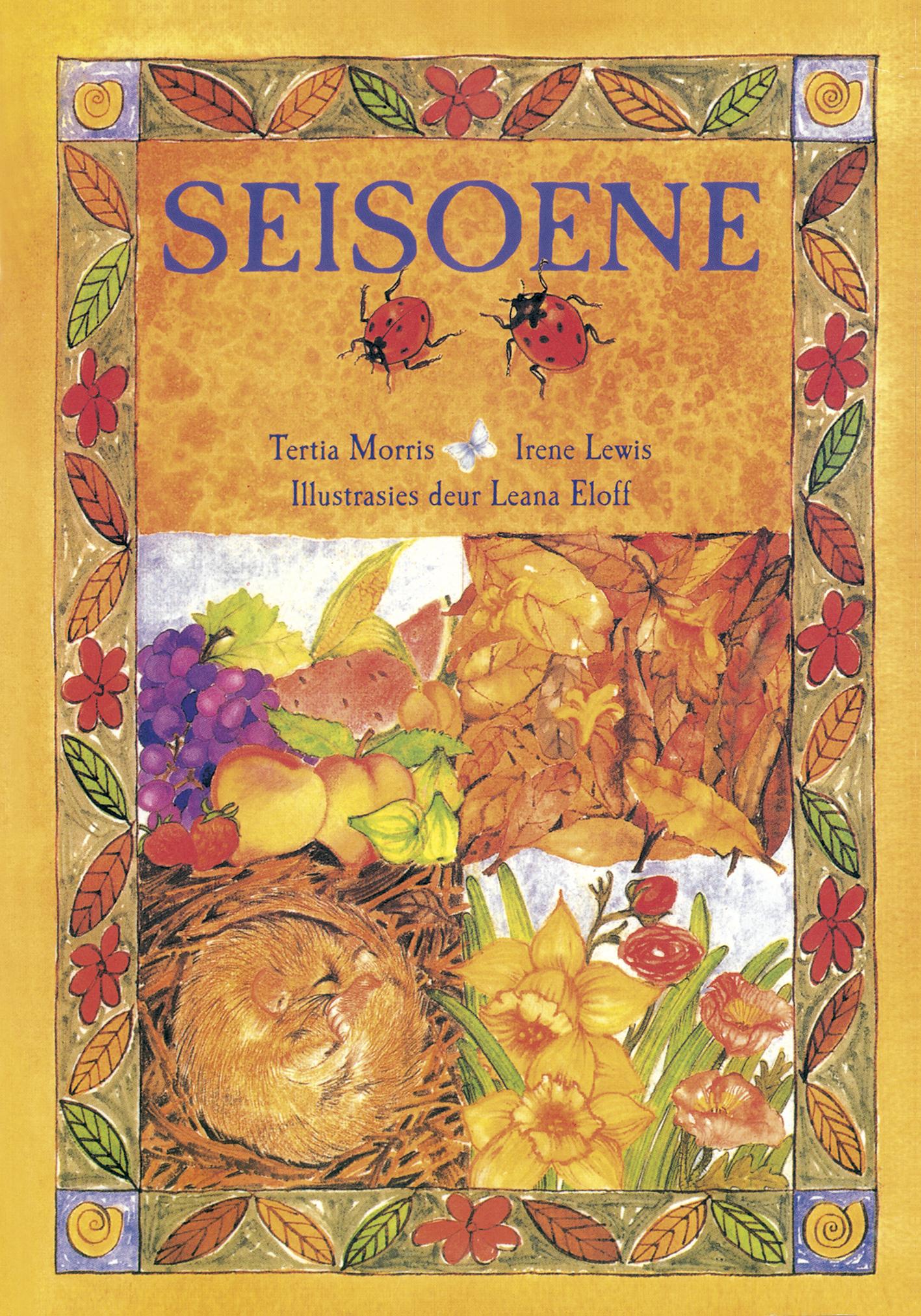 Picture of Seisoene : Grade 3 : Vlak 10: Leesboek