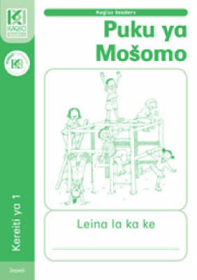 Picture of Kagiso Reader Workbook (NCS) : Grade 1