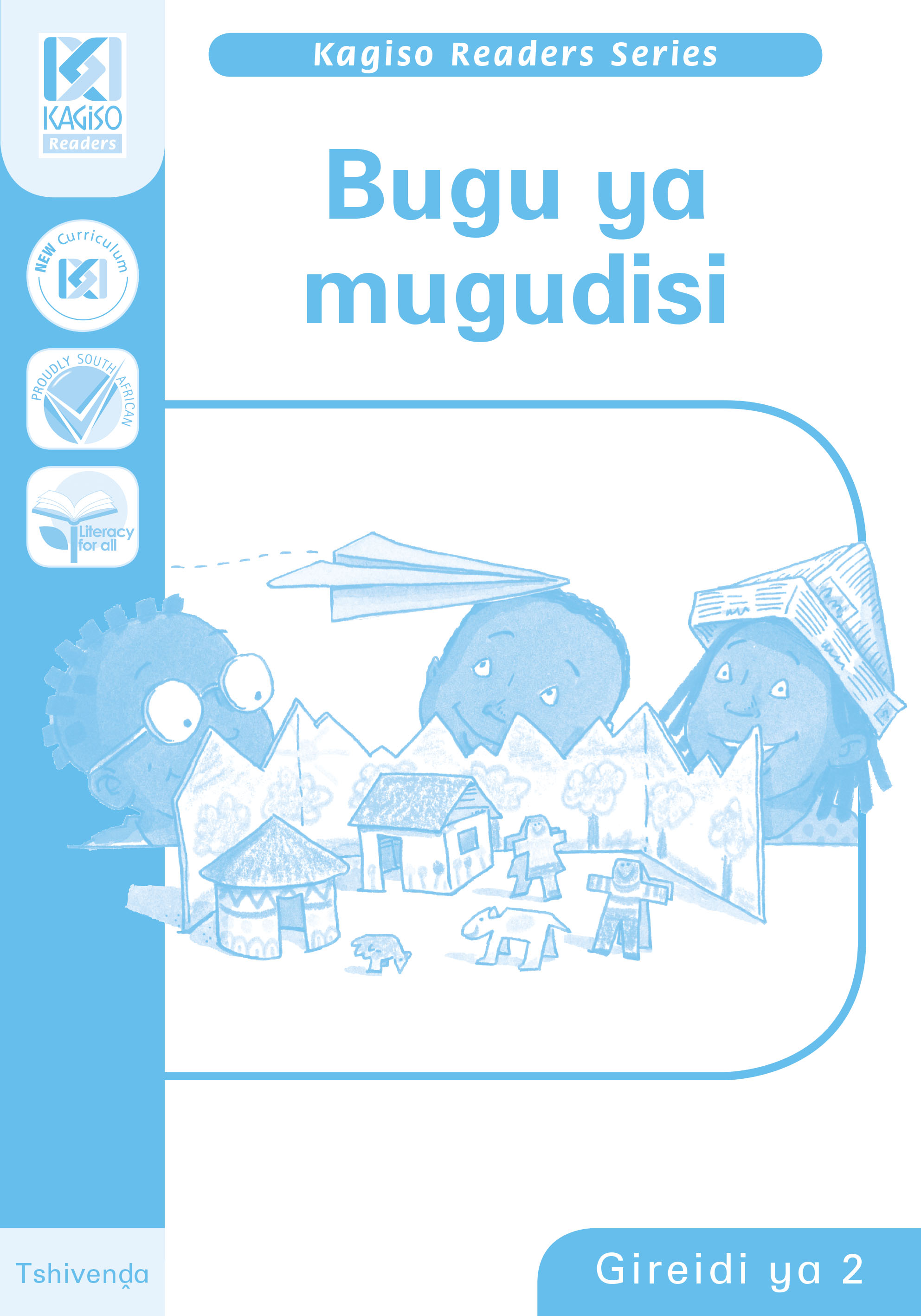 Picture of Kagiso readers NCS: Gr 2: Teacher's guide