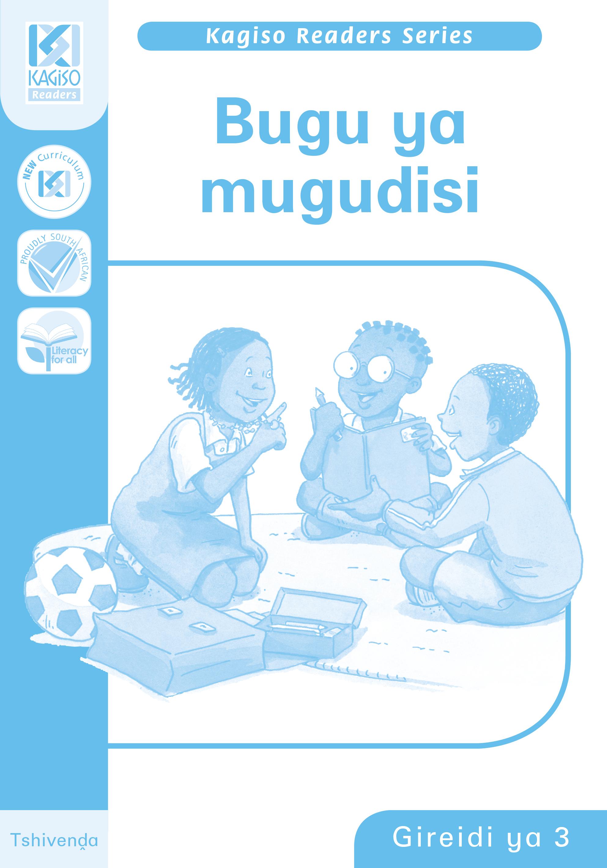Picture of Kagiso readers: Gr 3: Teacher's guide