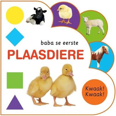 Picture of Baba se eerste plaasdiere