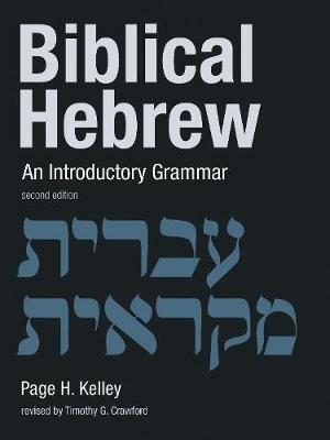 Picture of Biblical Hebrew: An Introductory Grammar