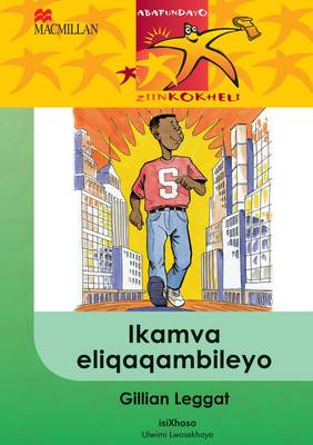 Picture of ekhaya: Level 1: Gr 4: Reader