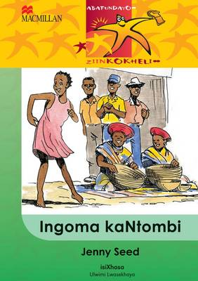Picture of Ingoma kaNtombi: Gr 4: Reader