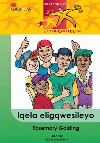 Picture of Ipilo Ibudisana Kodwana Iyakarisa: Ipilo Ibudisana Kodwana Iyakarisa: Gr 4: Reader Gr 4: Reader