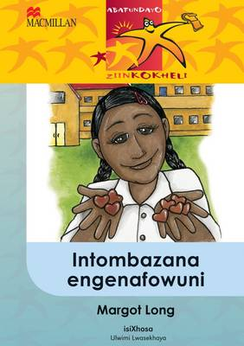 Picture of Inkathazo ngentshungama: Level 2: Gr 5: Reader