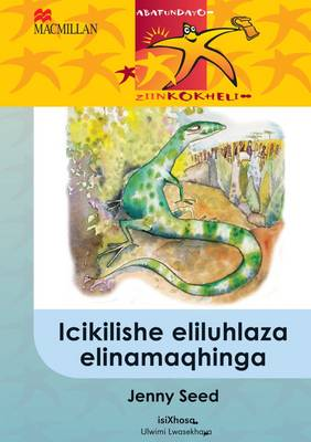 Picture of Ukuthiywa kukaKea: Gr 5: Reader