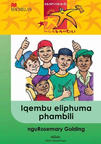 Picture of Iqembu Eliphuma Phambili