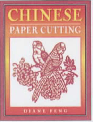 Picture of Chinese Paper Cutting
