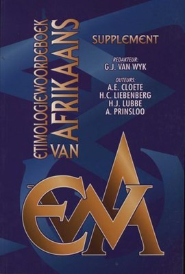 Picture of Etimologiewoordeboek van Afrikaans : Ekstra bladsye as supplement