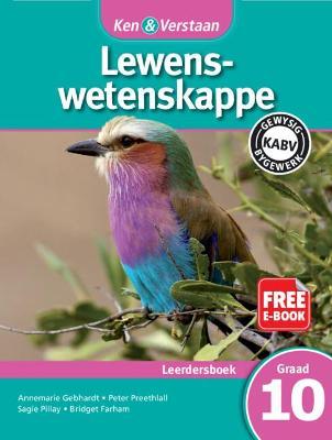 Picture of CAPS Life Sciences: Ken & Verstaan Lewenswetenskappe Leerdersboek Graad 10