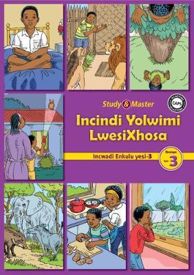 Picture of Incindi yolwimi lwesiXhosa