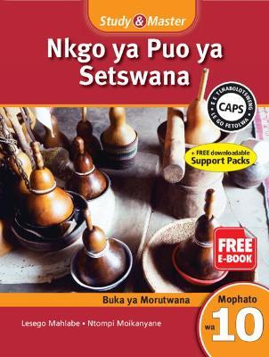 Picture of Study & Master Nkgo ya Puo ya Setswana Buka ya Moithuti Mophato wa 10 Buka ya Morutwana