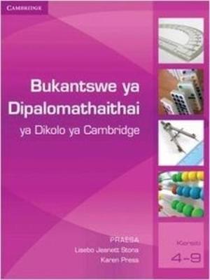 Picture of Bukantswe ya dipalomathaithai ya dikolo ya Cambridge