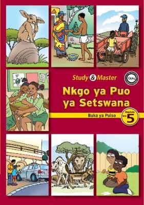 Picture of Study & master nkgo ya puo ya Setswana