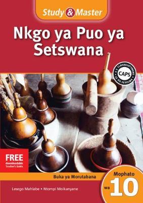 Picture of Study and Master Nkgo Ya Puo Ya Setswana Mophato 10 Caps Faele Ya Morutabana (Teacher's File)