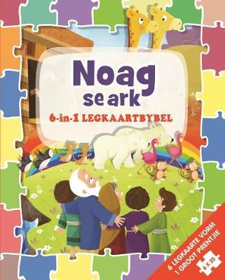 Picture of 6 in 1 legkaartbybel: Noag se ark sponsgevulde (kartonboekie)