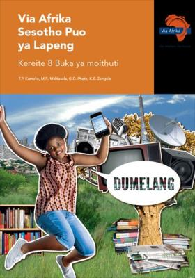 Via Afrika Sesotho CAPS: Gr 8: Learner's book : Home language