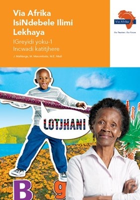 Picture of Via Afrika isiNdebele: Gr 1: Teacher's guide : Home language