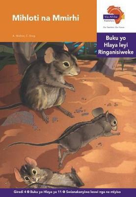 Via Afrika Xitsonga: Gr 4:  Reader 11 : Home language
