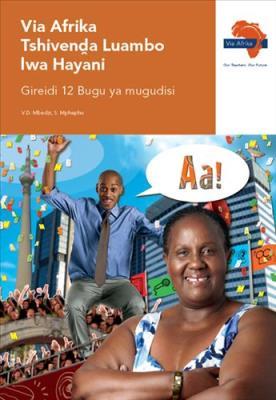 Via Afrika Tshivenda CAPS: Gr 12: Teacher's guide : Home language