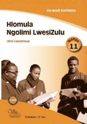 Hlomula ngolimi CAPS: Gr 11: Incwadi katitshala : Home language