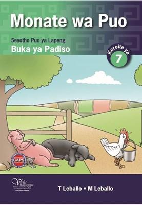 Monate wa Puo CAPS: Gr 7: Padiso