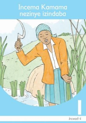 Picture of Incema kamama: Book 4: Gr 1: Graded reader : Home language