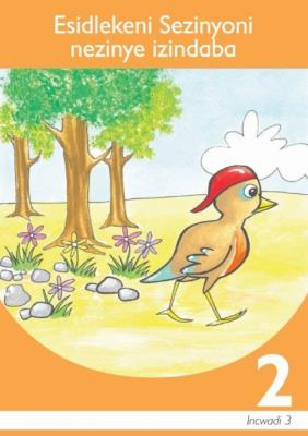 Picture of Esidlekeni sezinyoni: Book 3: Gr 2: Graded reader : Home language