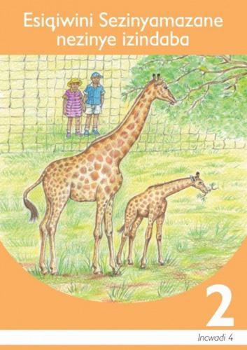 Picture of Esiqiwini Sezinyamazane: Esiqiwini sezinyamazane: Book 4: Gr 2: Graded reader Gr 2: Graded Reader Book 4
